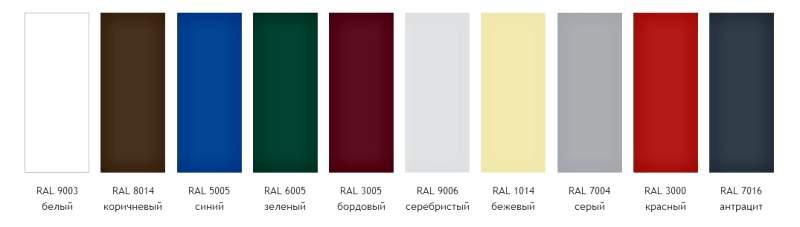 Цвета ворот из сендвич панелей стандартные цвета по RAL-карте