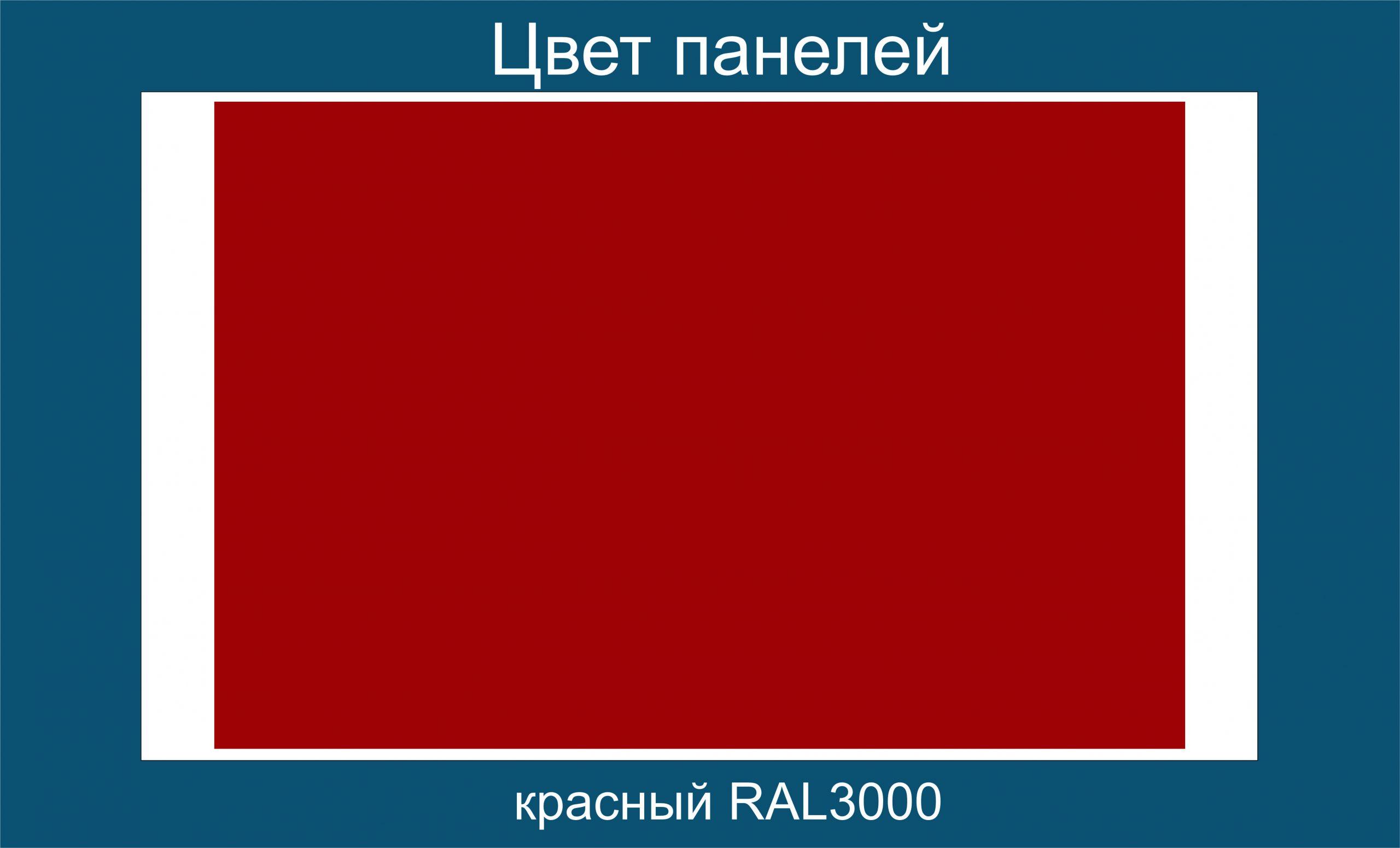 панель красный