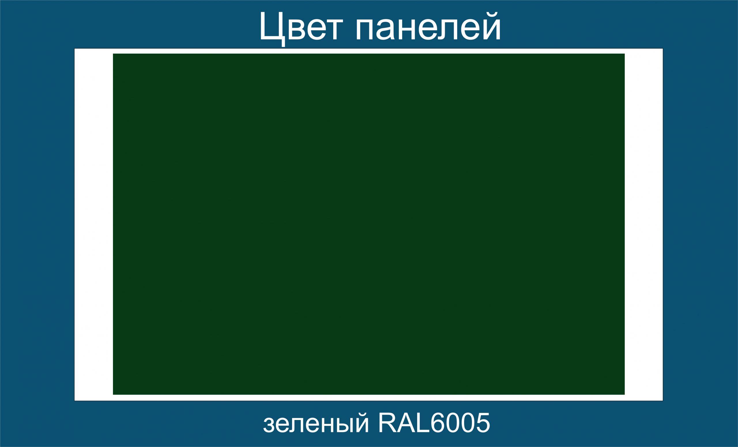 панель зеленый