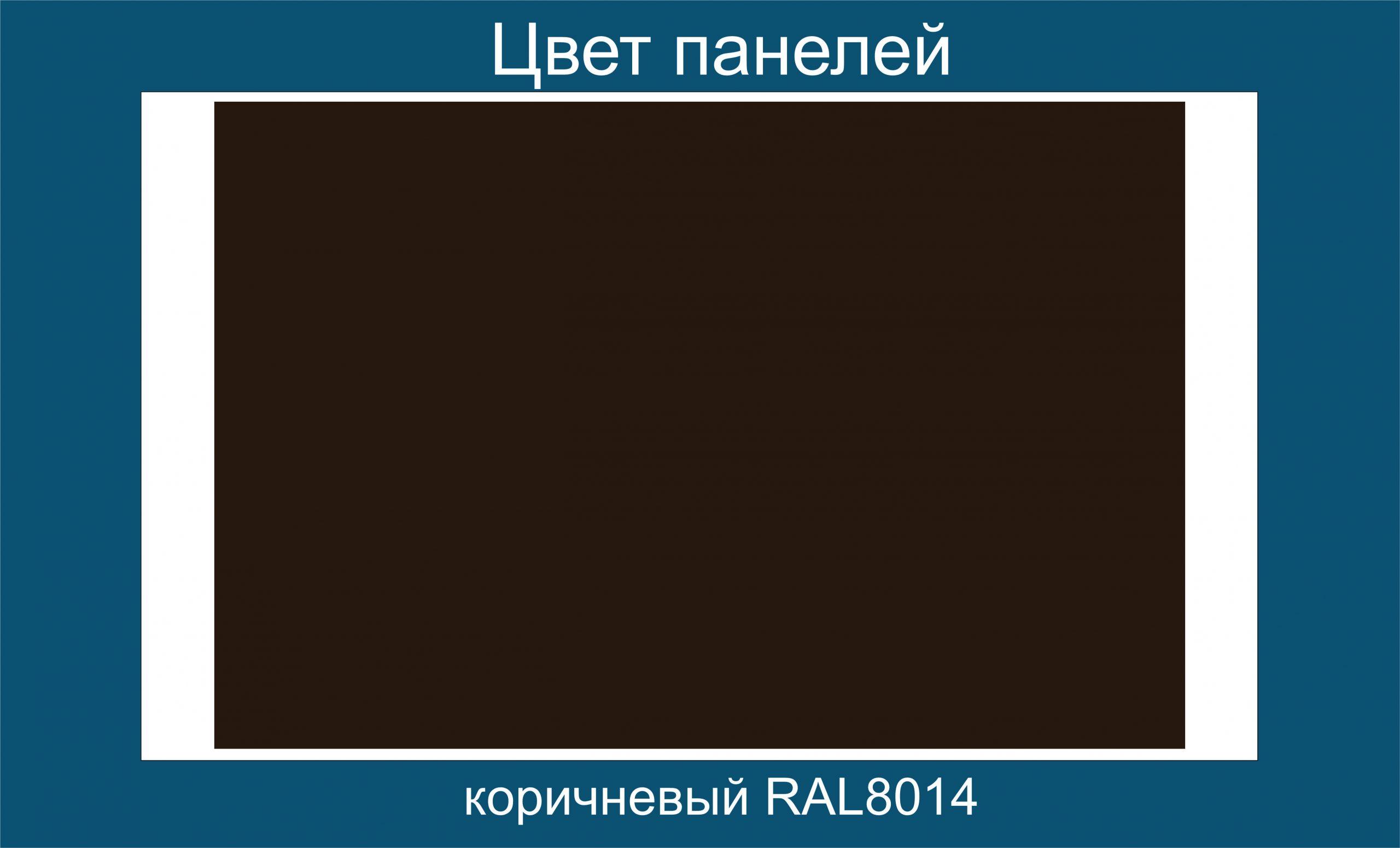 панель коричневый