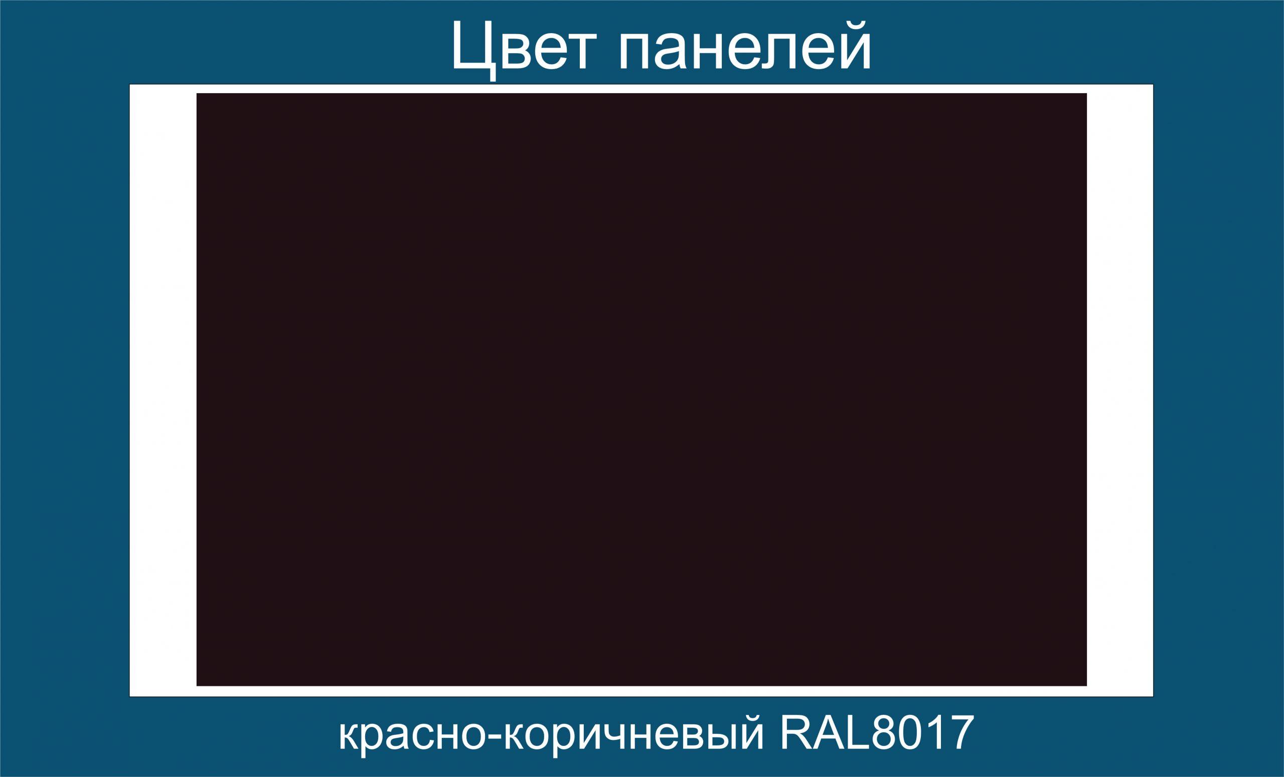 панель красно коричневый